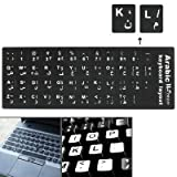 Arabic Learning Keyboard Layout Sticker Black teclas negras pegatinas Computer Laptop Notebook Desktop