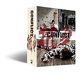 CONFLICT -最大の抗争- DVD BOX【通常版】[DVD]