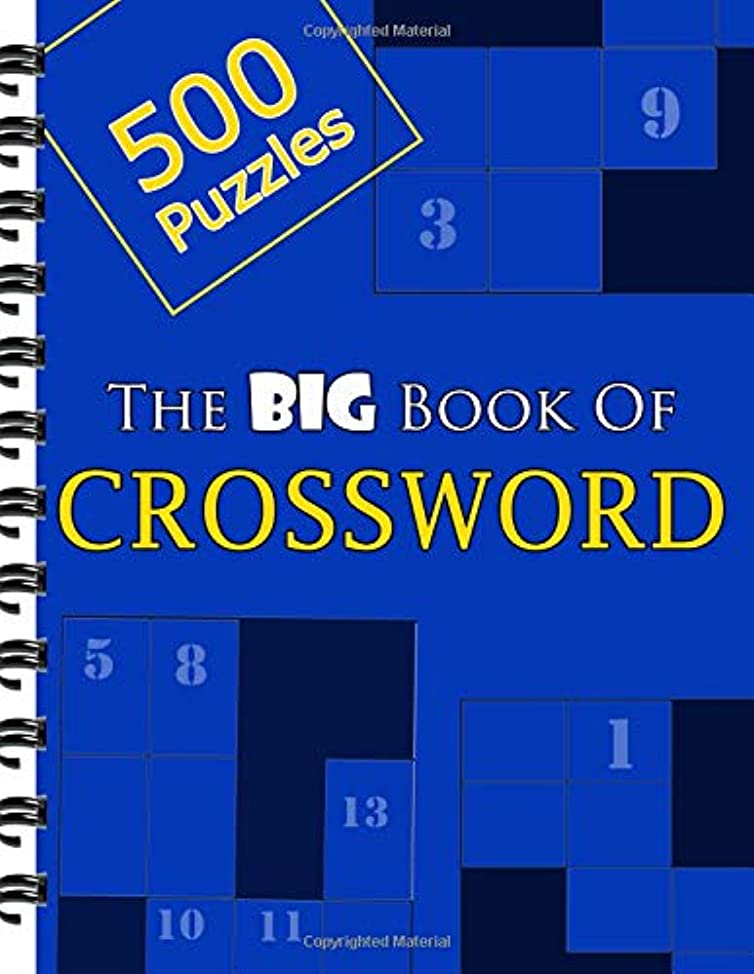 タイムリーなスクランブル症状The Big Book Of Crossword: 500 Puzzles Crossword