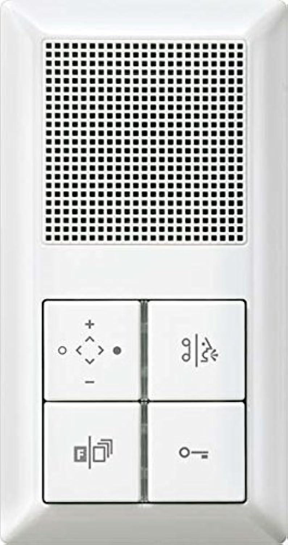 Jung TKM Innenstation Audio Komfort TKISASM514WW B004JUXI3I | Smart  Smart  Smart  7e5393
