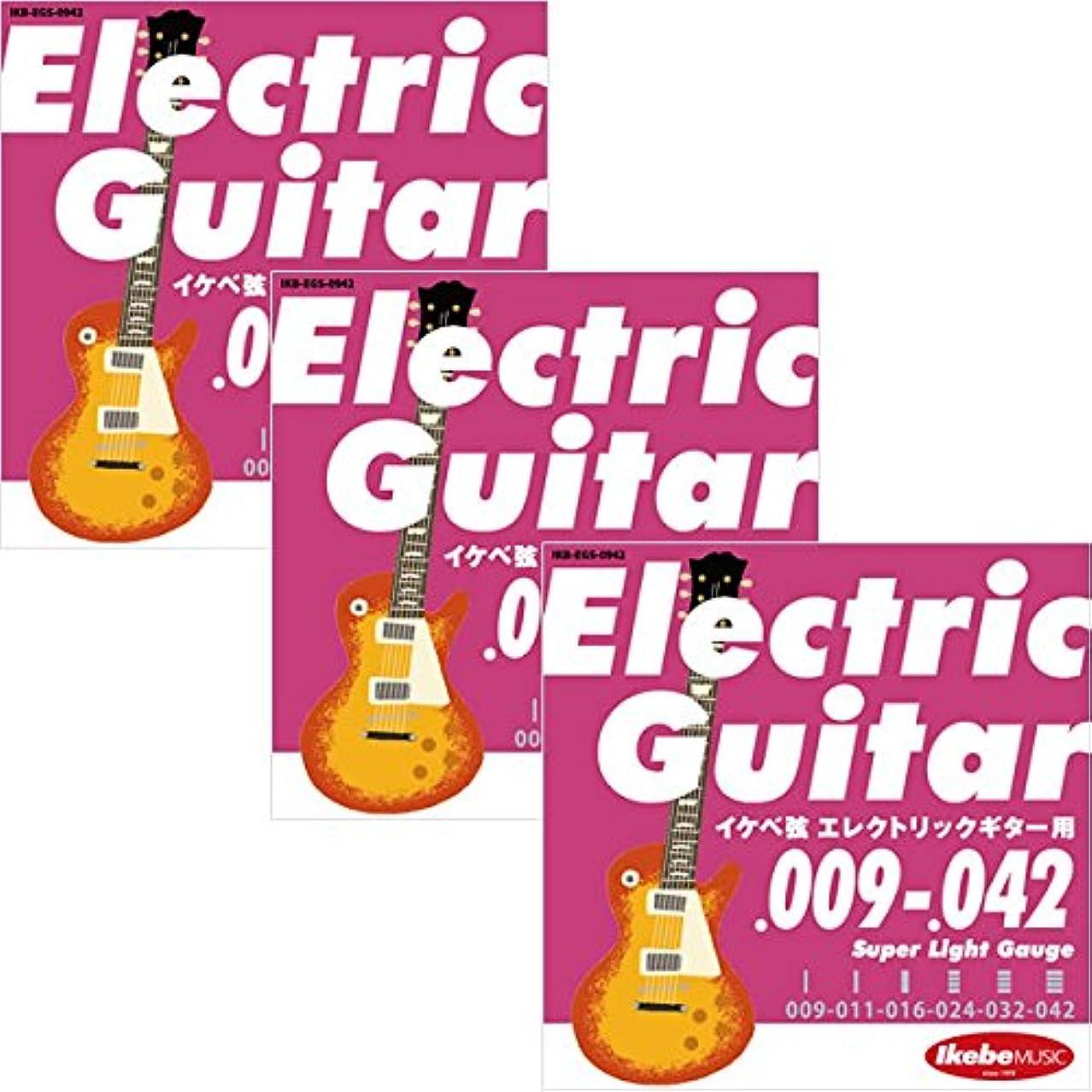 """かんがい雑種差別Ikebe Original Electric Guitar Strings """"イケベ弦 エレキギター用 009-042"""" [Super Light Gauge/IKB-EGS-0942]×3セット"""