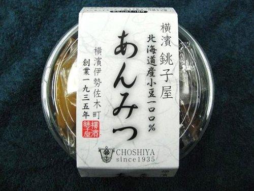 横濱銚子屋あんみつ4個セット