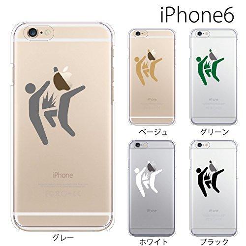 キック 飛び膝蹴り【グリーン】 iPhone6s Plus / iPhone6 Plus (5.5) ケース カバー