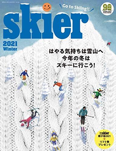skier 2021 WINTER「雪・食・泊! スノーライフを楽しむ旅 全国スキーエリアガイド」 (別冊山と溪谷)の詳細を見る