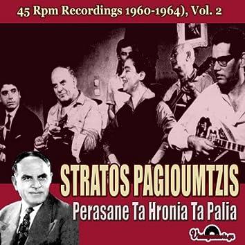 Perasane Ta Hronia Ta Palia: 45 Rpm Recordings 1960-1964, Vol. 2