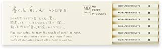 ミドリ 鉛筆 MD鉛筆 6本組 B 35322006