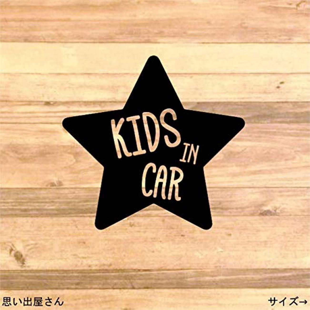 アスリート勇者温室シンプルがまた良い?KIDS IN CARステッカーシール【キッズ?ベビー】 (水色)