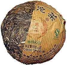 100g (0.22lb) Yunnan RAW Puer Tea té Pu - erh puer tuo Cha RAW Green Tea Puer Tea Chinese Tea té Pu - er el té crudo té puerh alimentos saludables de alimentos verdes arboles viejos té Pu - erh