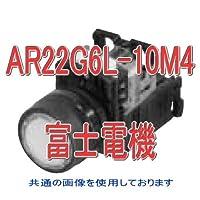富士電機 AR22G6L-10M4G 丸フレームフルガード形照光押しボタンスイッチ (白熱) オルタネイト AC220V (1a) (緑) NN