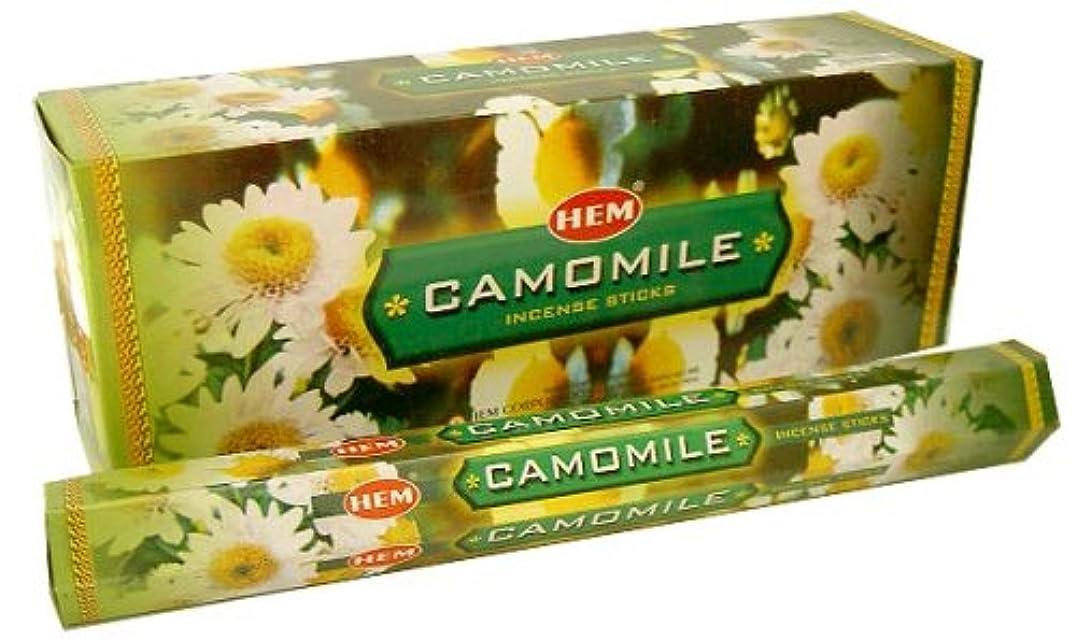 入札名前を作る幸福HEM カモミール 6個セット