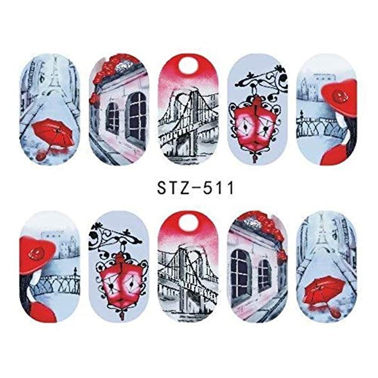手足ビューティーケア 3個DIYのファッション水転写アートデカールネイルステッカー(STZ500) (色 : STZ511)