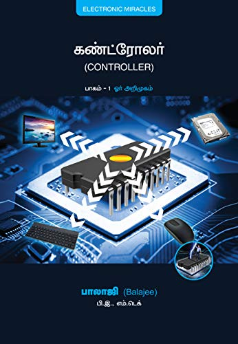 Controller Book In Tamil: Part - 1 Introduction (English Edition)