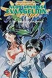 Der Junge und das Messer (Neon genesis Evangelion, Band 2) - Gainax