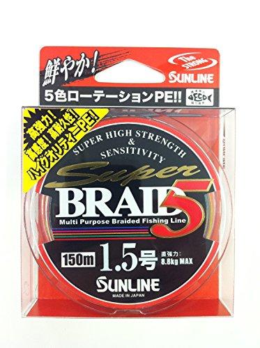Sunline P.E Line Super Braid 5 Multi Purpose 150m P.E 1.5 (4251)