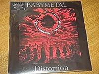 BABYMETAL/Distortion/12インチ アナログ レコード/日本盤限定特別ジャケット仕様/ベビーメタル