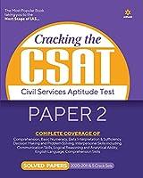 Cracking the CSAT Paper-2 (E)