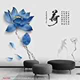 Floral Wall Decals Lotus Flower Wall Sticker Peel and Stick Tulip Floral Wall Stickers for Living Room Removable Wall Art Decor for Home Bedroom Office (Dark Blue Lotus-A)