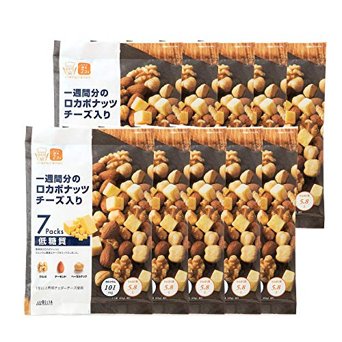 【10袋】一週間分のロカボナッツ チーズ入り 161g×10袋