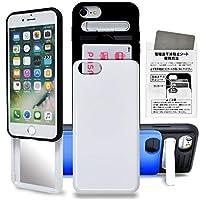 iPhone8 iPhone7 iPhone6s iPhone6 iPhone SE 2020 カード 収納 鏡 ミラー スマホスタンド 電磁波干渉防止シート マルチケース スマホケース スライドスタンド カバー タフケース 耐衝撃 (ホワイト)