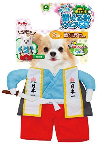 ペティオ (Petio) 犬用変身着ぐるみウェア 桃太郎 S