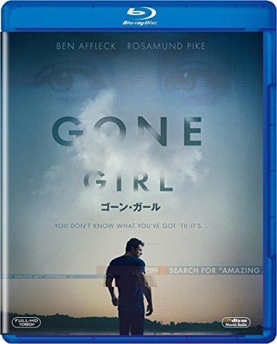 ゴーン・ガール [AmazonDVDコレクション] [Blu-ray]