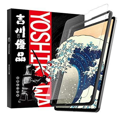 吉川優品 iPad Pro 11 (2020/2018) アンチグレアガラスフィルム 感度良好【ゲーム向け さらさら手触り 指紋防止】 Face IDに対応 反射防止 ガイドツール付き 全面 強化ガラス 液晶保護フィルム iPad Pro 11 ガラスフィルム 高硬度9H 気泡ゼロ 飛散防止 (11インチiPad Pro)