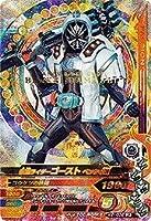 ガンバライジング/バッチリカイガン2弾/K2-002 仮面ライダーゴースト ベンケイ魂 LR