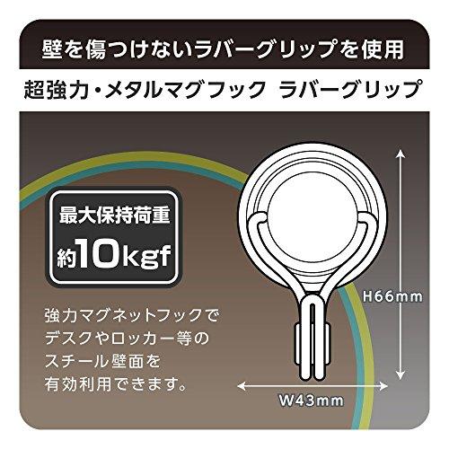 ソニックフック超強力メタルマグフック10KGラバーグリップMG-869