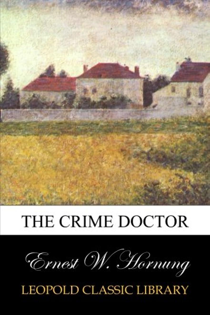 一般的に詳細な密接にThe Crime Doctor