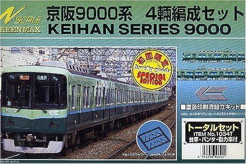 conveniente De calibre calibre calibre N 1034T Keihan serie 9000 4 depoesitos totales presentados (kit de vehiculo pintado)  calidad auténtica