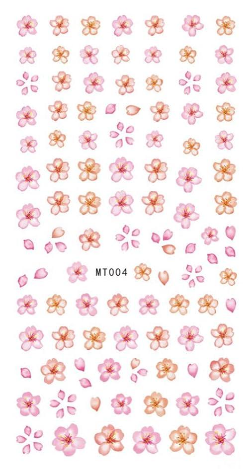 楽しませるハウス懐貼るだけでいい お花 春のネイル ネイルシールネイルステッカー ジェルネイルやレジンに 埋め込み ネイルアート (MT004)