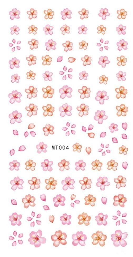 ベテランどっちでも普及貼るだけでいい お花 春のネイル ネイルシールネイルステッカー ジェルネイルやレジンに 埋め込み ネイルアート (MT004)