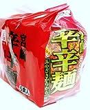 宮崎辛辛麺 5個パック 465g