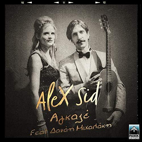Alex Sid feat. Danae Michalaki