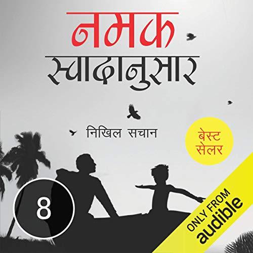 Vidhrohi cover art