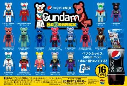 PEPSI NEX ペプシ ネックス Vol.1 第1弾 Gundam ガンダム BE@RBRICK ベアブリック ストラップ 全16種 限