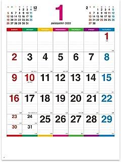 新日本カレンダー 2022年 カレンダー 壁掛け カラ-ライン メモ NK174
