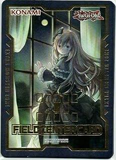Yu-Gi-Oh! - Ghost Belle & Haunted Mansion (Alternate Art) Field Center Card - Duel Devastator
