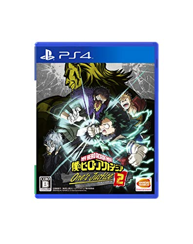 My Hero Academia One Justice 2 PS4 PLAYSTATION 4 Japanese Version Region Free