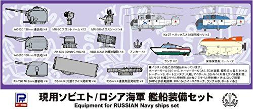 1/700 working Soviet / Russian naval vessels Equipment Set (E08) (japan import)