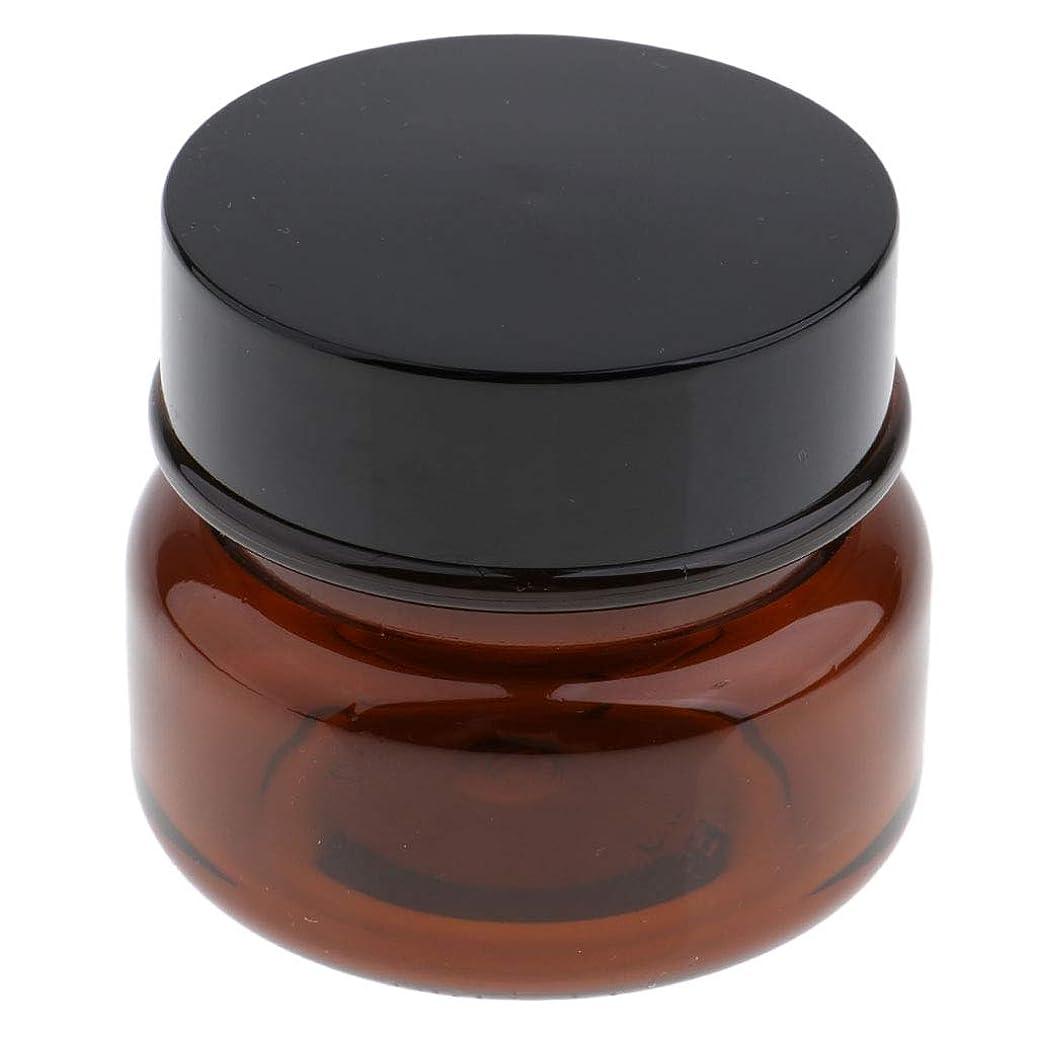 優先権観察マウスCUTICATE 空の化粧品瓶 60G 円形 空のボトル 詰替え容器 漏れ防止 ローションボトル 小分けボトル 全2色 - アンバー+ブラック