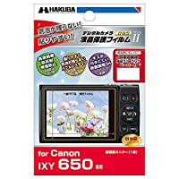 HAKUBA デジタルカメラ液晶保護フィルム MarkII Canon IXY650専用 DGF2-CAX650