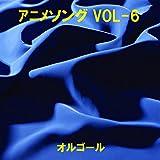 Every Heart -ミンナノキモチ- ~アニメ「犬夜叉」より~ Originally Performed By BoA (オルゴール)の画像