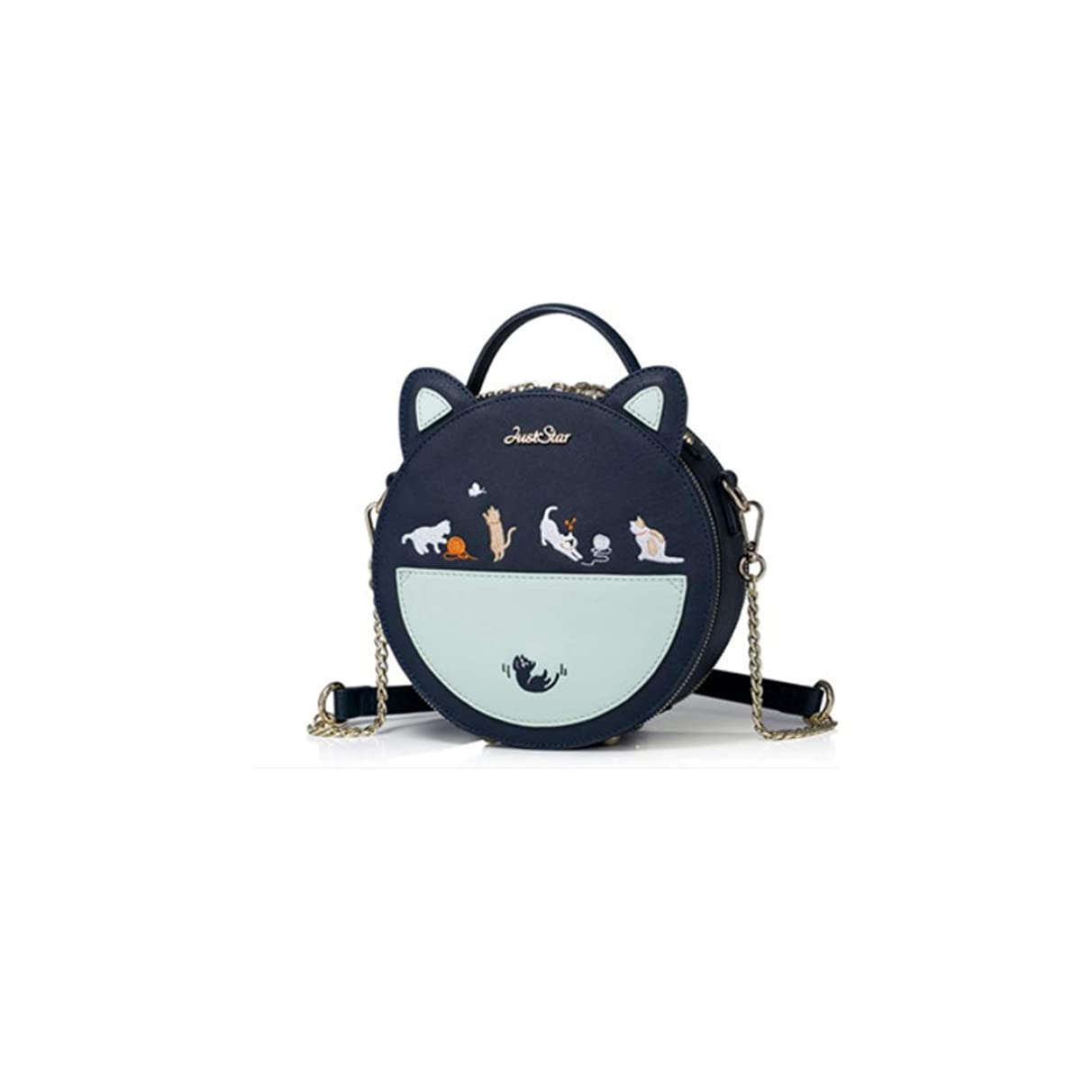 Xingganglenyin Women's Shoulder Bag,Cute Animal, cat Ears Small Round Bag, Small White sail Pendant Small Round Bag, Pink, Black