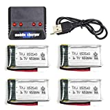 Cheerwing 4-in-1 Charger and 4pcs 3.7V 650mAh Rechargeable Lipo Battery for Syma X5SW X5 X5C X5C-1