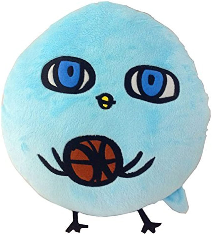 Kurokos Basketball Bohrung Kissen Production I.G  Kueken Basketball  A  Kuroko B00XHIJ4JU  Einzigartig  | Ausgezeichnet (in) Qualität