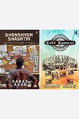 Ghashyam Shashtri & Cafe Rampur Product Bundle