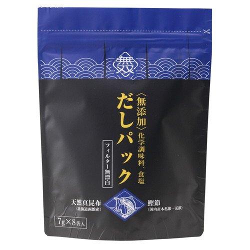 無添加・だしパック(本枯節・天然真昆布) (7g×8)