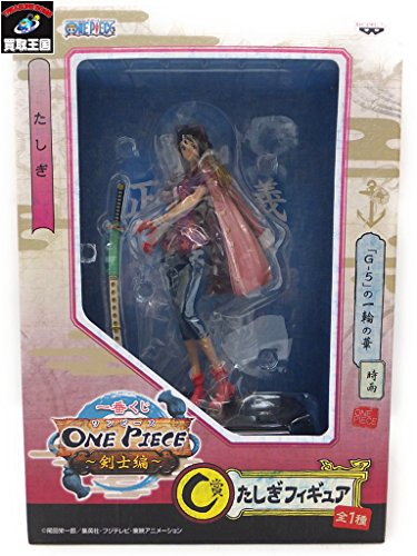 Tashigi figure lottery was one piece ~ swordsman Hen ~ C award most (japan import)