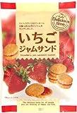 いちごジャムサンドクッキー 95g